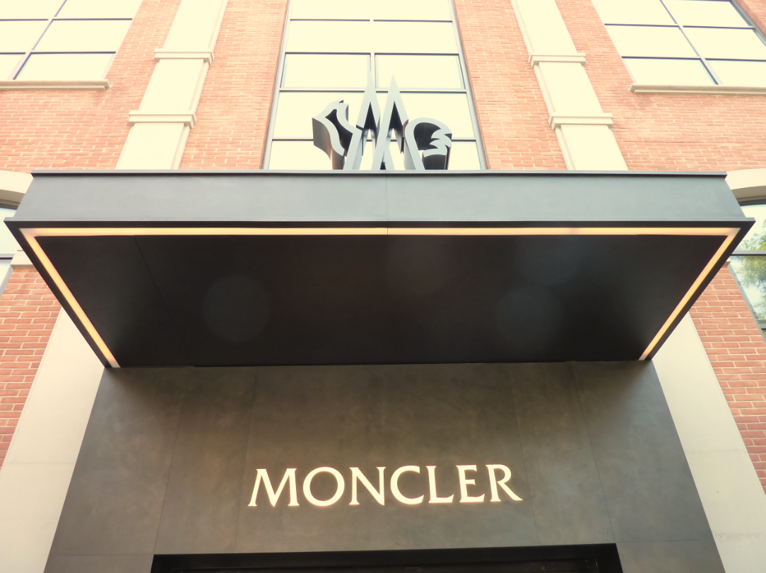 Uffici Moncler a Milano - 2
